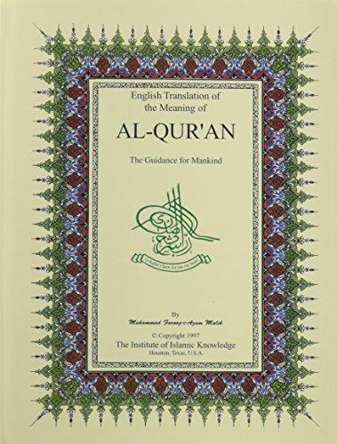 English Translation of the Meaning of Al-Qur'an: Malik, Muhammad Farooq-i-Azam