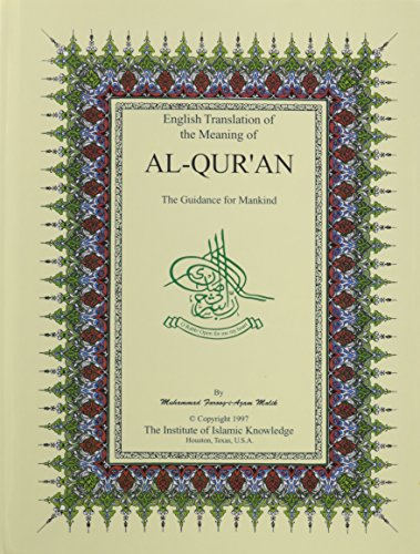 9780911119770: English Translation of the Meaning of Al-Qur'an: The Guidance for Mankind (English Only)