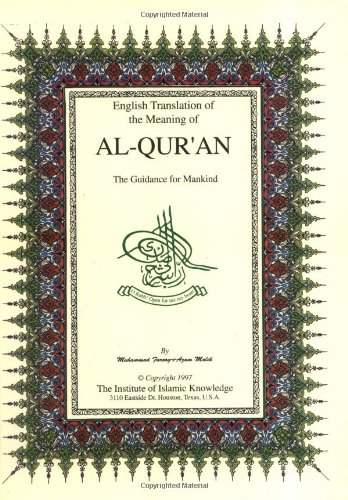 Al-Quran, the Guidance for Mankind - English