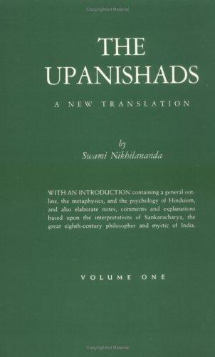 9780911206142: Upanishads