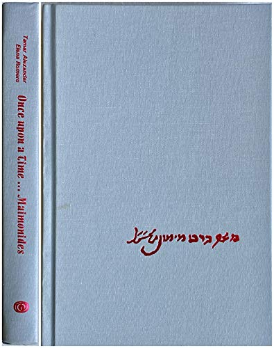 Once Upon a Time - Maimonides: Traditional: Tamar Alexander (Editor),