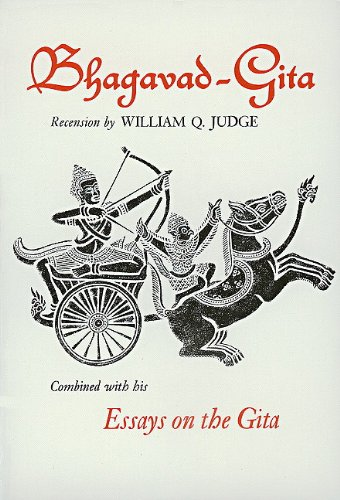 9780911500288: Bhagavad-Gita combined with Essays on the Gita