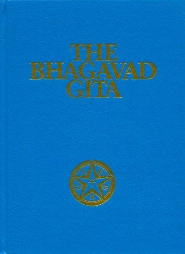 9780911794366: The Bhagavad Gita