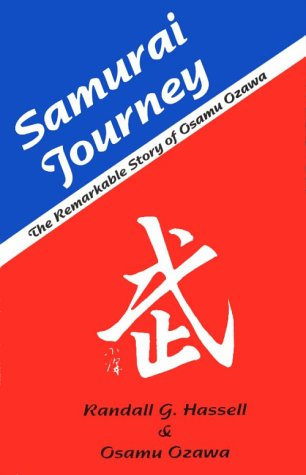 9780911921243: Samurai Journey