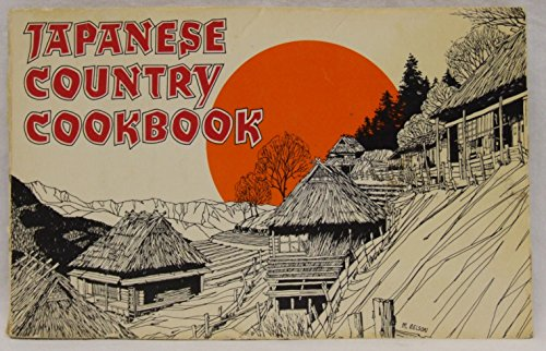 9780911954036: Japanese Country Cookbook