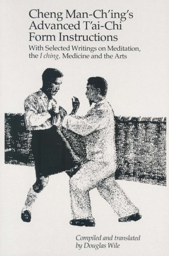 9780912059037: Cheng Man-Ching's Advanced Tai-Chi Form Instructions