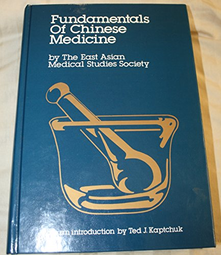 9780912111070: Fundamentals of Chinese Medicine (English and Chinese Edition)