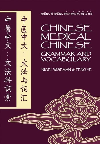 9780912111650: Chinese Medical Chinese: Grammar and Vocabulary