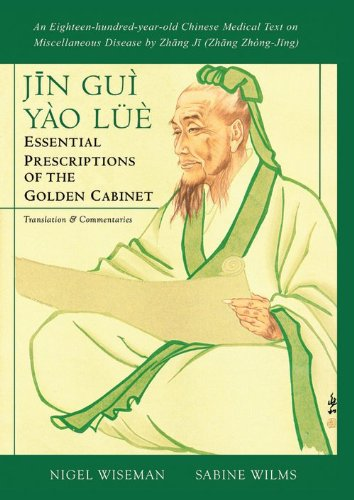 9780912111919: Jin Gui Yao Lue: Essential Prescriptions of the Golden Cabinet, Translation & Commentaries