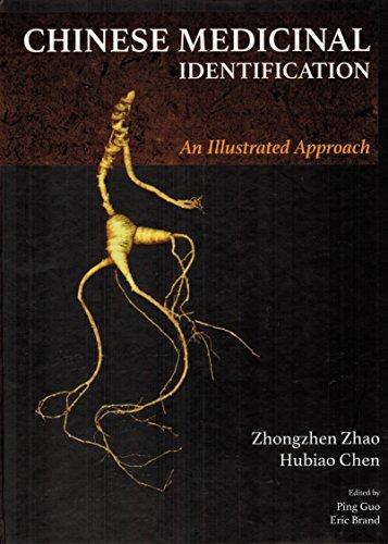 9780912111995: Chinese Medicinal Identification: An Illustrated Approach