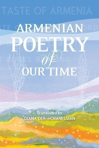 9780912201436: Armenian Poetry of Our Time