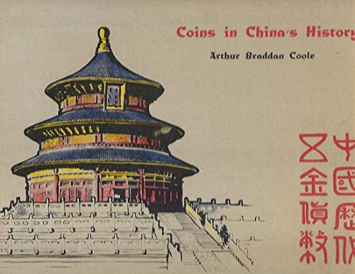 9780912706016: Coins in China's History