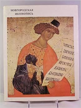 9780912729008: Novgorodian Icon-Painting