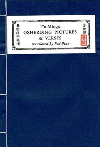 9780912887319: P'u Ming's Oxherding Pictures and Verses, 2nd Edition