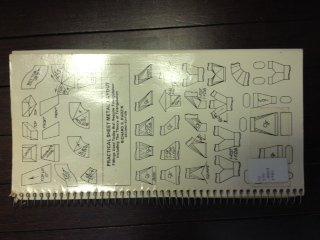 9780912914213: Practical Sheet Metal Layout