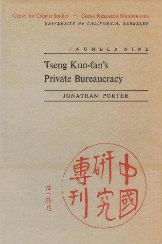 9780912966106: Tseng Kuo-Fan's Private Bureaucracy (China Research Monograph, No. 9) (China Research Monographs)