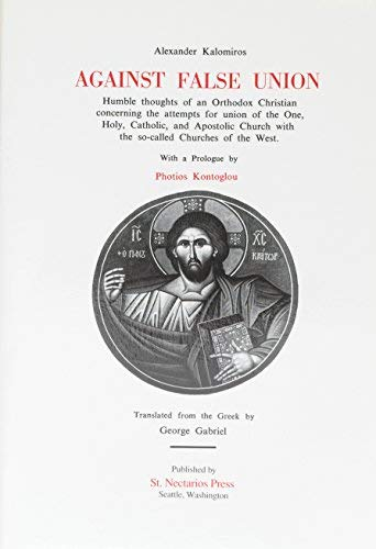 Against False Union. Humble Thoughts of an: Kalomiros, Alexander A.