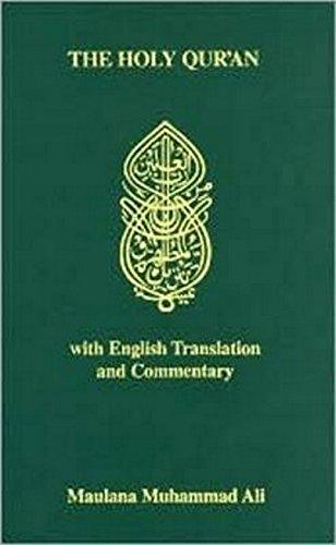 9780913321010: Koran