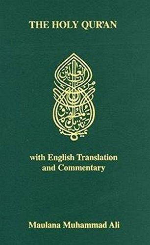 The Holy Qur'an: Yusuf Ali, Abdullah;