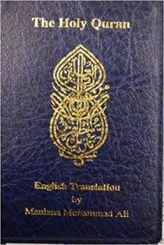 9780913321492: The Holy Quran