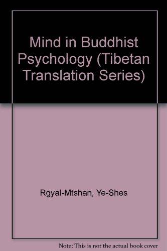9780913546079: Mind in Buddhist Psychology (Tibetan Translation Series)