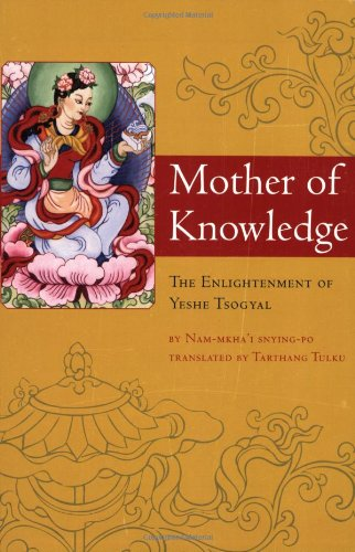 9780913546918: Mother of Knowledge