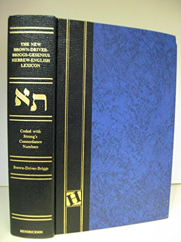 9780913573204: The New Brown - Driver - Briggs - Gesenius Hebrew - English Lexicon With an Appendix Containing the Biblical Aramaic: With an Appendix Containing the Biblical Aramaic