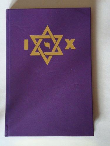 9780913576199: Amrita: Essays in magical rejuvenation