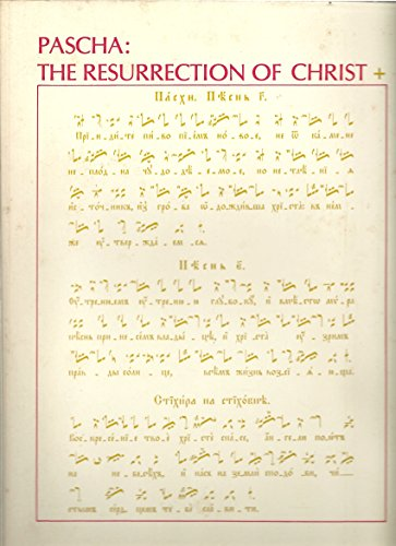 9780913836507: Pascha: The Resurrection of Christ
