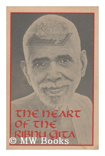 9780913922033: The Heart of the Ribhu Gita