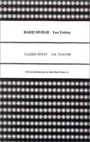 9780914061540: Hadji Murad