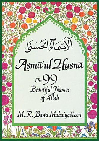 Asma'ul-Husna: The 99 Beautiful Names of Allah: M. R. Bawa Muhaiyaddeen