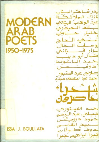 Modern Arab Poets, 1950-1975: Unknown