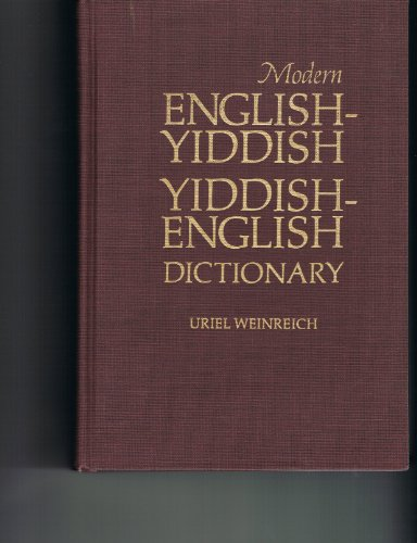 9780914512455: Modern English Yiddish Yiddish English Dictionary (English and Yiddish Edition)