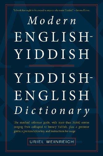 Modern English-Yiddish Yiddish-English Dictionary (Yiddish Edition): Weinreich, Uriel