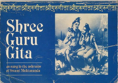 9780914602736: Shree Guru Gita: As Sung in the Ashrams of Swami Muktananda