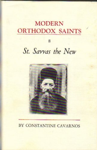 9780914744627: St. Savvas the New (Modern Orthodox Saints, Vol 8)