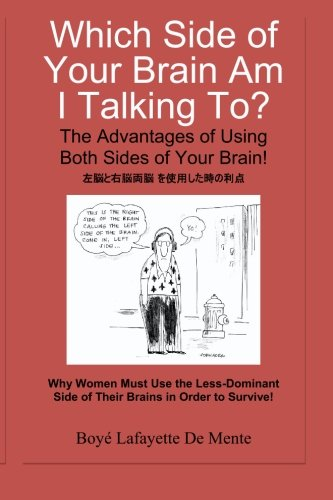 9780914778950: Which Side of Your Brain am I Talking To?: The Advantages of Using Both Sides of Your Brain!