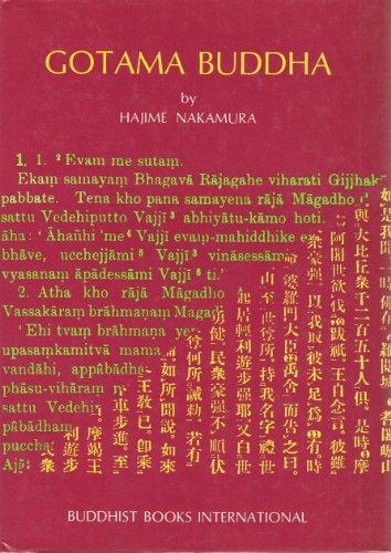 9780914910053: Gotama Buddha
