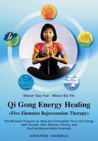 9780914955696: Qigong Energy Healing: Five Elements Rejuvenation Therapy, The Personal Program to Heal and Strengthen Your life with Sounds, Diet, Mudras, Timing and the Five Rejuvenation Exercises