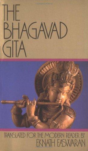 9780915132355: The Bhagavad Gita