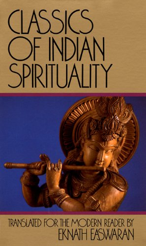 Classics of Indian Spirituality 3-Volume Boxed Set