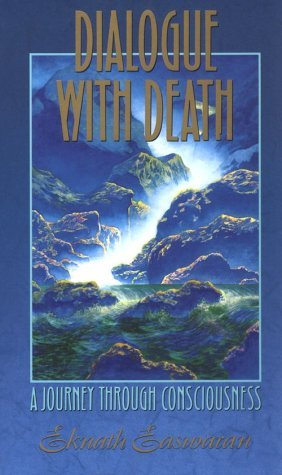 9780915132737: Dialogue With Death: A Journey into Consciousness