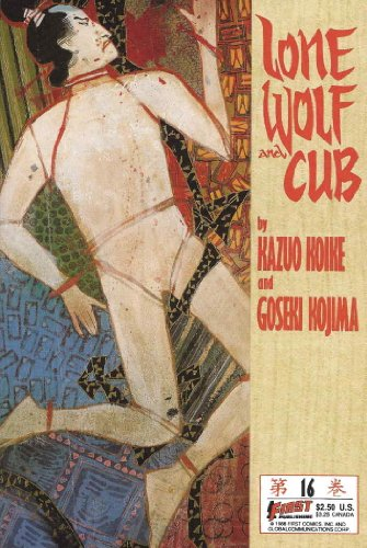 9780915419364: Lone Wolf & Cub, No. 16