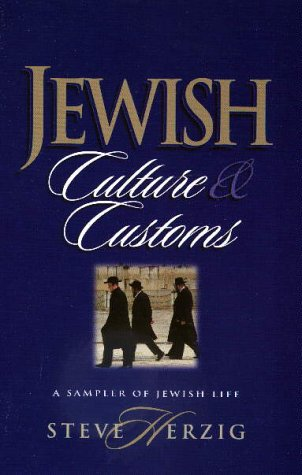 9780915540310: Jewish Culture and Customs: A Sampler of Jewish Life