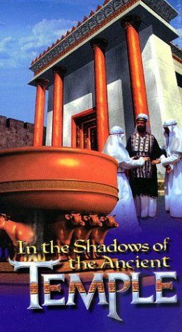 9780915540839: In the Shadows of the Ancient Temple [VHS]
