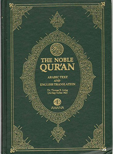 9780915597512: Noble Qur'an: Arabic Text & English Translation