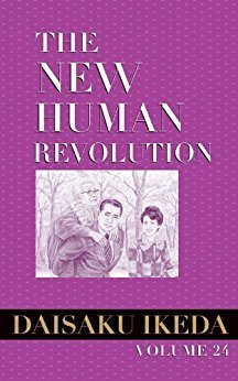 The New Human Revolution, vol. 24: Daisaku Ikeda