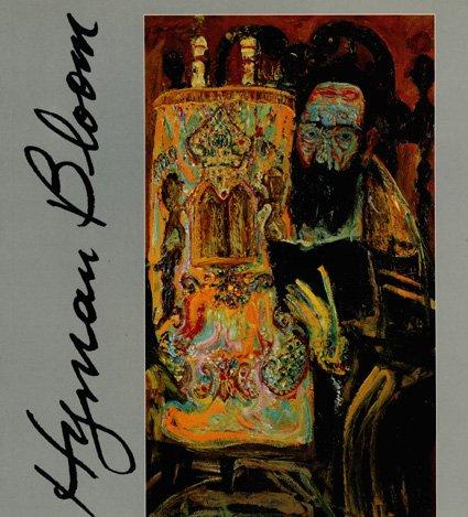 Hyman Bloom: Thompson, Dorothy Abbott