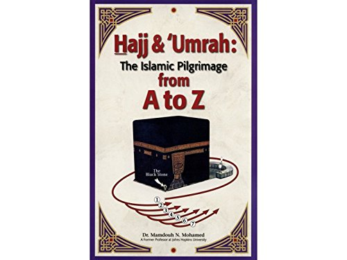 9780915957545: Hajj & Umrah: From A to Z (English and Arabic Edition)